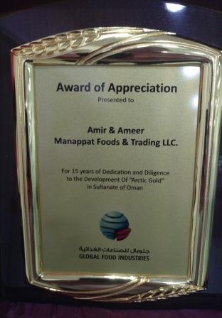 Amir & Ameer Manappat Foods & Trading LLC – Manappat